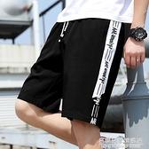 短褲男夏季新款男士5五分褲休閒中褲子潮流速干沙灘褲7七分馬褲薄 名購居家