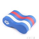 arena成人浮板游泳夾腿板8字板游泳裝備練習夾板游泳板浮漂漂浮板  米娜小鋪