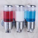 酒店浴室不銹鋼壁掛式掛壁手動沐浴露瓶子盒子給皂液器洗手液器 - 巴黎衣櫃