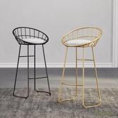 北歐簡約吧臺椅休閑椅酒吧椅子鐵藝椅金色高腳凳現代餐椅鐵線椅子wl5879【3C環球數位館】