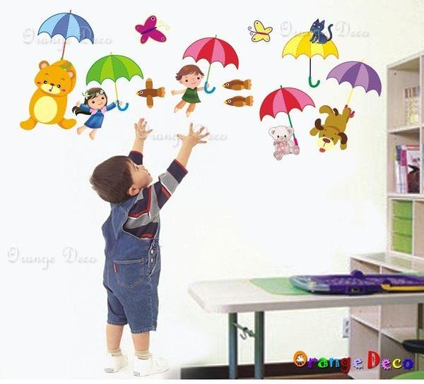 壁貼【橘果設計】雨天 DIY組合壁貼/牆貼/壁紙/客廳臥室浴室幼稚園室內設計裝潢