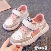 女童鞋子透氣板鞋中大童運動鞋百搭小白鞋【奇趣小屋】