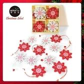 摩達客木質彩繪聖誕吊飾(紅白雪花系)-24入(12入*2盒裝)