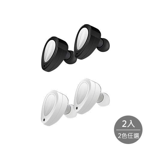 【長江】真無線劇院級雙耳微型無線4.1藍牙耳機 x2入