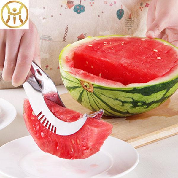西瓜刀 不鏽鋼 切西瓜神器 多功能水果分割器切片器【現貨】(L035)