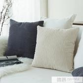 抱枕靠墊臥室靠枕床頭沙發靠背墊辦公室腰靠純色條紋抱枕套  99購物節 YTL