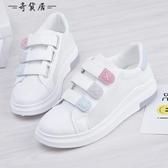 網面魔鬼氈小白鞋女夏季2018新款百搭韓版透氣板鞋鏤空白鞋子女鞋