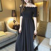 一字肩連身裙女收腰顯瘦露肩一字領黑色長裙