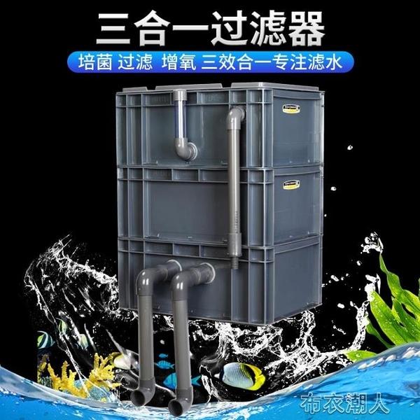 魚缸魚池過濾器滴濾盒周轉箱過濾繫統增氧培菌上置過濾滴流盒 【快速出貨】