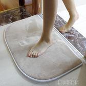 地墊浴室防滑墊臥室廚房吸水門墊進門口腳墊 創想數位DF