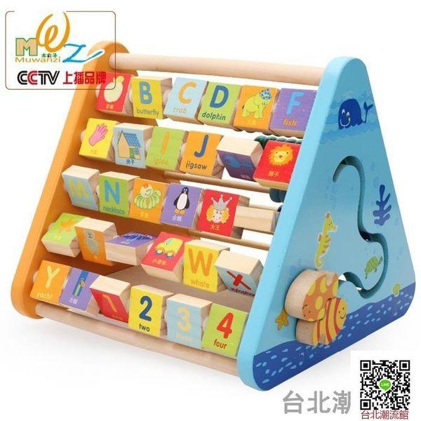 早教玩具-多功能學習架 算盤