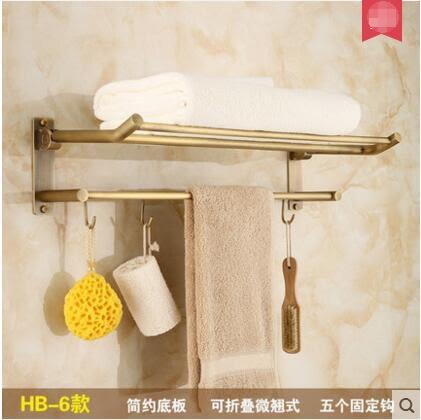 仿古浴巾架歐式複古折疊衛生間置物架【HB-6】