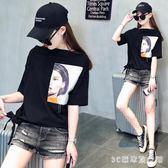 一字領鎖骨T恤上衣女新款春裝歐貨洋氣露肩短袖個性夏季寬鬆打底衫 DR16428【3C環球數位館】
