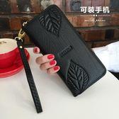 時尚新款女士錢包長款真皮零錢包拉鏈錢夾多功能手拿包 交換禮物