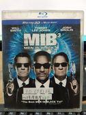 影音專賣店-Q00-022-正版BD【MIB星際戰警3 3D亦可觀賞2D】-藍光電影