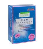 【森田藥粧】玻尿酸複合保濕精華液面膜8片入(滋潤型)x5盒(2210181)