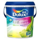Dulux 得利 臻彩淨粹乳膠漆平光 百合白色 1G(加侖) A760K2192G1