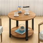 茶幾圓形小圓桌現代沙發邊幾邊柜簡約