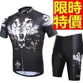 自行車衣套裝-大方時髦魅力高檔男短袖單車衣5色55u58【時尚巴黎】