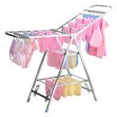 不銹鋼晾衣架落地摺疊室內家用陽台曬架嬰兒寶寶涼衣服曬架子