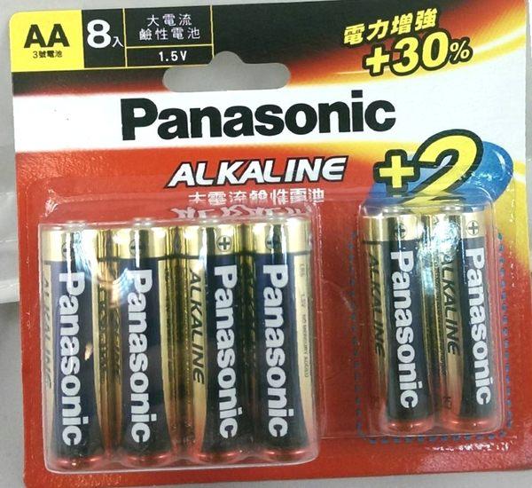 Panasonic 國際 鹼性3號8+2 電池 (大卡,紅色)【(8+2)入/卡】