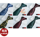 草魚妹-K1319領帶手打領帶7CM中寬版領帶領帶,單領帶售價150元