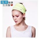 【海夫健康生活館】HOII SunSoul后益 先進光學 涼感 防曬 UPF50 紅 黃 藍 魔術頭巾