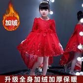 兒童洋裝 童裝女童秋裝洋裝2018新款小女孩洋氣公主裙子兒童長袖蓬蓬紗裙 年尾牙提前購