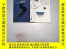 二手書博民逛書店日文書一本罕見海老尺泰久Y198833