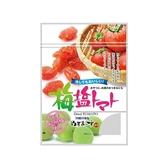 沖繩美健梅鹽番茄乾(30g)【小三美日】
