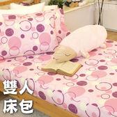 絲絨棉感 - 雙人(含枕套) [床包式 莓粉氣泡] 繽紛 寢國寢城台灣製