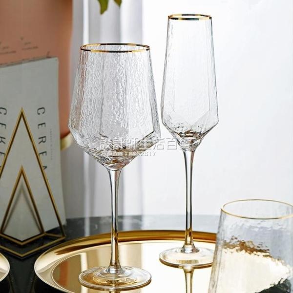 酒杯 紅酒杯創意香檳杯套裝水晶玻璃北歐個性家用高腳杯葡萄酒杯ins風 NMS設計師
