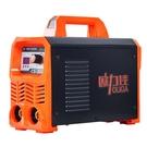 歐力佳電焊機110V-560V兩用全自動家用小型全銅工業級寬電壓焊機 YYJ 麻吉好貨