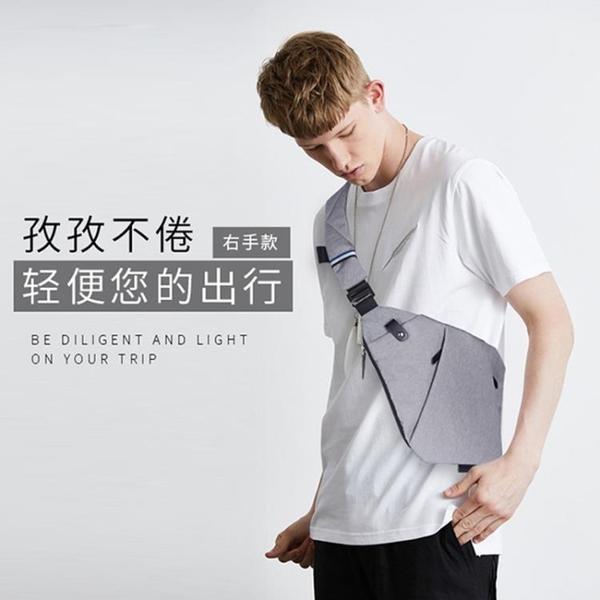 胸包男士單肩斜跨包斜挎多功能實用耐磨休閒迷你運動腰包大容量 藍嵐