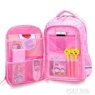 女童書包小學生1-3-4-5-6年級兒童背包女雙肩包女孩公主輕便防水 polygirl