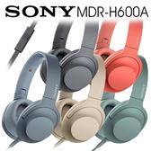 【送收納袋】SONY MDR-H600A 藍色 線控MIC 耳罩式耳機