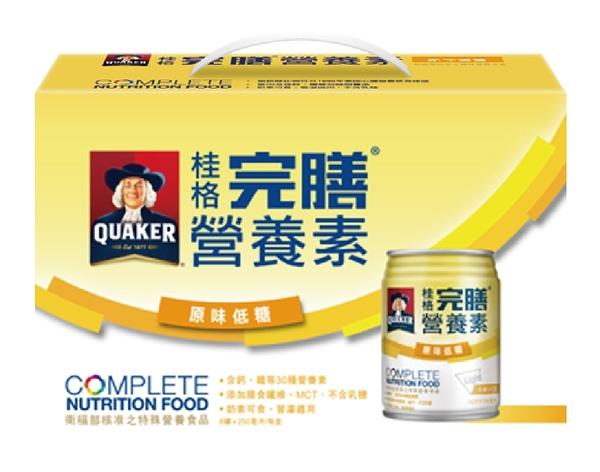 桂格完膳營養素原味低糖口味250ml*8罐/盒 *維康