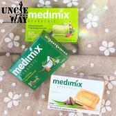 medimix印度香皂 肥皂 香皂 印度香皂 洗澡皂 沐浴皂 手工皂 香皂 美肌皂125g