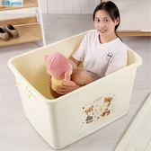 優惠兩天-塑膠收納箱衣物整理箱衣服玩具棉被子儲物箱收納盒周轉箱子71.5*53*42.5jy