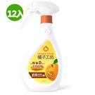 橘子工坊廚房爐具專用清潔劑480ml*1...