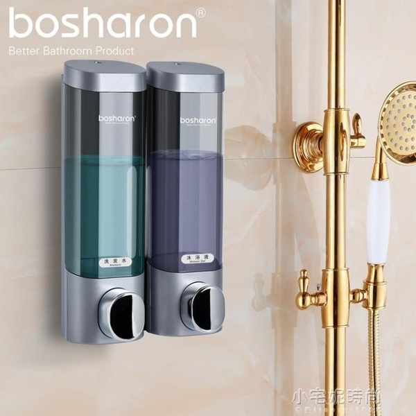 給皂機  博莎朗免打孔手動皂液器壁掛式雙頭洗髮水沐浴露瓶家用洗手液盒器小宅妮