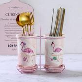 北歐火烈鳥筷子筒瀝水家用筷子桶筷子盒收納置物架陶瓷雙筒筷子籠 萬聖節