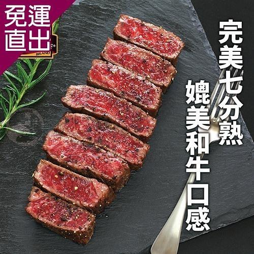 勝崎生鮮 美國CAB安格斯頂級無骨牛小排2片組 (200公克±10%/1片)【免運直出】