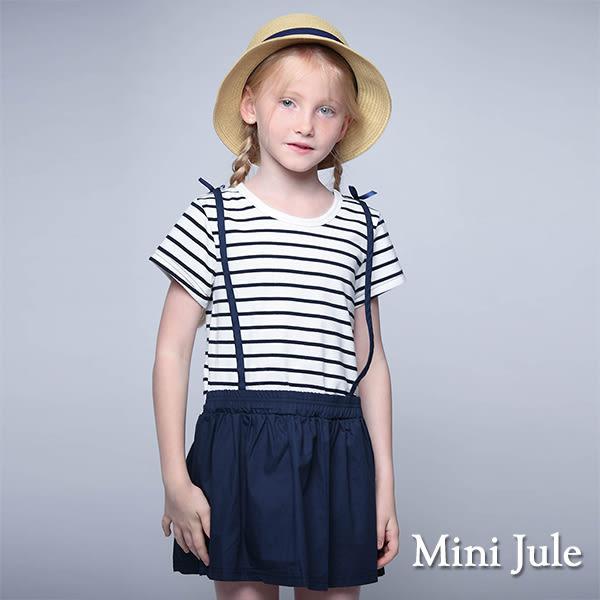童裝 洋裝 假兩件條紋拼接傘擺裙短袖洋裝(藍)Azio Kids 美國派 童裝