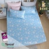 【BEST寢飾】天絲床包三件組 特大6x7尺 靜蜜 床高35cm 頂級天絲 附TENCEL天絲+3M雙吊牌