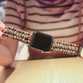 錶帶 適用蘋果iwatch2/3戶外傘繩編織表帶apple watch4手表運動表帶 新年禮物