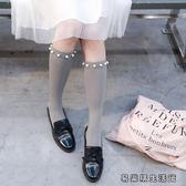 好康618 兒童過膝襪夏季薄款女童中筒襪絲襪