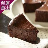 純手工比利時超濃巧克力半熟凹蛋糕【免運直出】