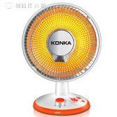 取暖器小太陽家用電暖器節能暖氣辦公室學生暖風機浴室烤火爐igo 中秋節好康下殺