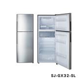 SHARP | 315L 變頻雙門冰箱 SJ-GX32-SL 銀色